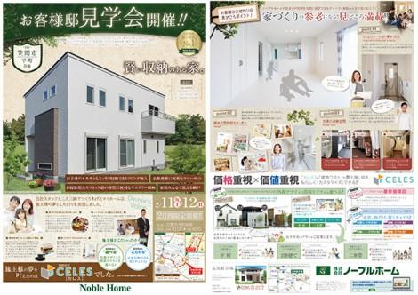 noble-home-B4-a-ol_CS6