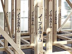 2日間限定公開・2棟同時公開「建築工法や建物構造を、実際に目で見るチャンス!」構造見学会開催(下妻市)