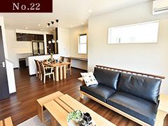 2日間限定・5棟同時公開「初公開3棟!5つの住まいのデザインを見比べるチャンス!」家具付きデザイン住宅販売会(那珂市)