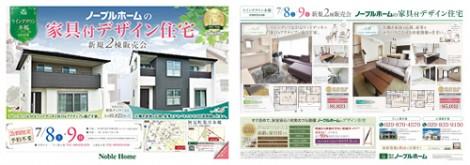 NBH170000B4ishiokaA