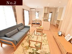 3日間限定・3棟同時公開「即入居可!広々リビング&家事ラクの住まい」家具付きデザイン住宅販売会(水戸市)