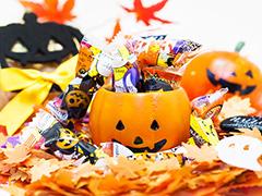 全展示場一斉!ハロウィンのお菓子がもらえる「秋の家づくりフェア」開催