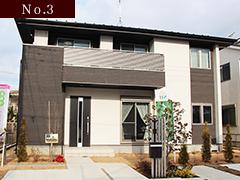 事前予約でさらにおトク!「即入居可!子育てファミリーに嬉しい大型分譲地内」家具付きデザイン住宅販売会(阿見町)