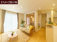 「家族が快適に過ごせる工夫が詰まった3棟!」家具付きデザイン住宅3棟同時販売会(小山市)