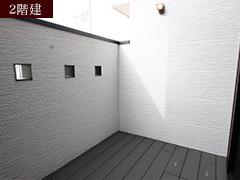 2日間限定「2階建」&「平屋」モデルハウス2棟同時見学会(笠間市)