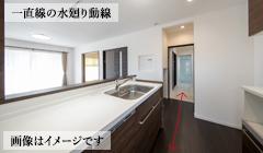 2日間限定公開 お客様邸「幸せなママの時間をつくる家」見学会(阿見町)