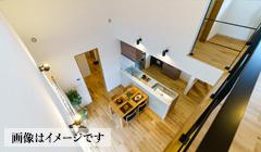 【台風影響のため開催中止】季乃家モデルハウス  1.5階平屋⾒学会