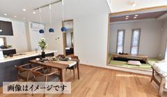 2日間限定公開 お客様邸「収納が充実した2世帯で暮らす家」見学会(筑西市)