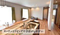 2日間限定 「時短」 × 「収納」2棟を見比べられる2日間 家具付きデザイン住宅見学・販売会(土浦市)