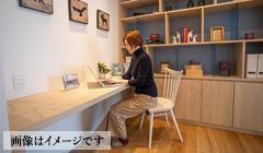 2日間限定公開 お客様邸「デザインと性能にこだわった家」見学会(水戸市)