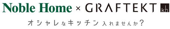 NHxkh_logo