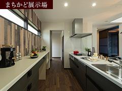 「比べてみよう、体感しよう。平屋と2階建て、2つのデザイン、2通りの暮らし」家具付きデザイン住宅3棟同時見学会(桜川市)