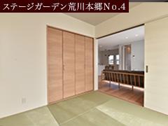 「外観・内観デザインの異なる2棟が見れる!」家具付きデザイン住宅2棟同時販売会(阿見町)