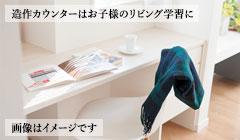 【台風影響のため開催中止】2日間限定公開 お客様邸「家事も子育てもスムーズにこなせる家」見学会(水戸市)