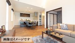 2日間限定公開 お客様邸「庭と心地良くつながる平屋」見学会(水戸市)
