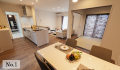 2日間限定公開 家具付きデザイン分譲住宅3棟同時販売会(土浦市)