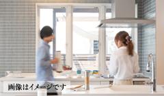 2日間限定公開 お客様邸「広々LDKと書庫のある住まい」見学会(水戸市)