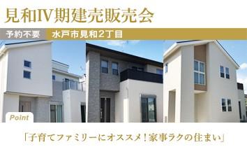 0613_赤塚_トップページ用バナー